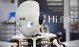 未来菁英计划--2018美国斯坦福大学人工智能研学项目