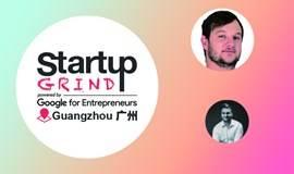 区块链应用+人工智能深度学习+网络安全   圆桌讨论创业者圣诞年末派对   Startup Grind 广州 12 月份月度活动