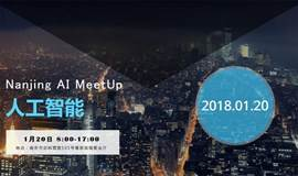 Nanjing AI MeetUp(人工智能峰会)