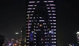 深圳福田CBD皇庭中心大厦大型酷炫灯光秀分享会