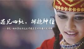 新疆霍尔果斯税收优惠系列宣讲会