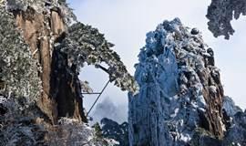 今冬第一场黄山雪景之旅,开始报名! 看日出 观云海 等日落 望星空