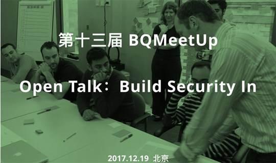 北京活动   12月19日「第13期BQMeetUp」报名进行中