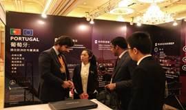 第九届北京海外置业及投资移民展 OPIE