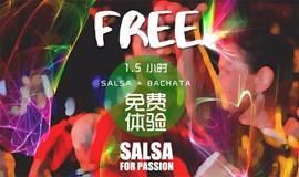 1个半小时免费学会 NY Salsa 和 Bachata 基本步! 2017-12-17
