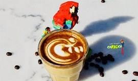 西爱西咖啡 拉花课程