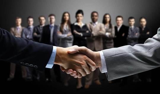 2018合作共赢企业家峰会