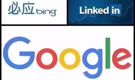上海天擎Google广告最新课程