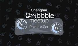 Shanghai Dribbble Meetup: Points × Car