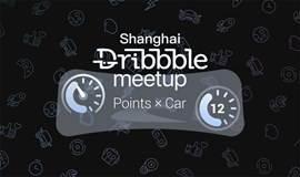 Shanghai Dribbble Meetup: Points × Car