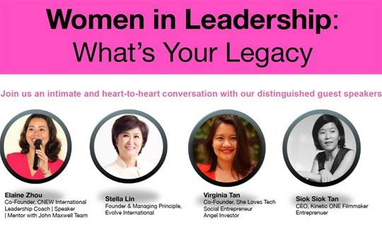 Women In Leadership 中新女性领袖论坛