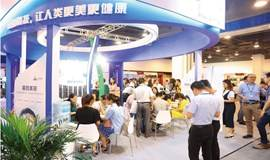 第八届北京国际高端健康医疗展 The 8th Beijing International Top Health&Medical Exhibition(BIHM)