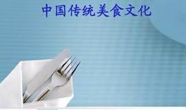 社区聊天角 双语(中英)话江湖-中国美食