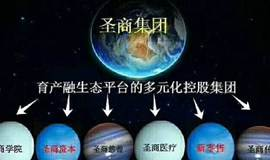 {金融产国}上市流水线股权讲解-(杭州站)