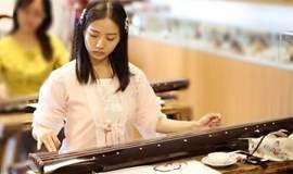公益学古琴丨12月·招募