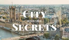 纪录片:城市秘密—感受英伦风情