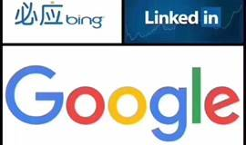 2017互联网+谷歌外贸峰会