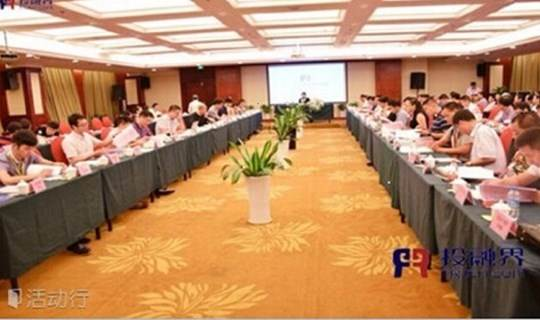 """报名啦!投融界12月19日上海站""""VIP投资发展沙龙"""""""