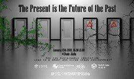 现在是过去的未来@可持续发展分享会The Present is the Future of the Past