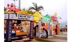 深圳首届国际甜品节