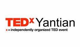 【TEDxYantian 2018年度大会】MO | 未来在盐田