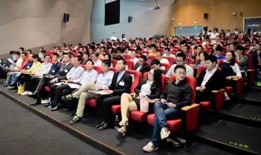 2017第二届《旺报》两岸青年创业论坛
