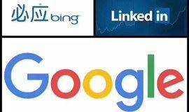 2018互联网+Google外贸峰会