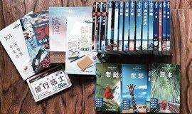 我们请来了《lonely planet》的作者,聊聊上海人都不知道的事儿