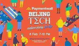 北京互联网科技行业年终派对 Paymentwall's Beijing Tech Networking Party
