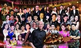 雅村第136期:歌前幕后——吴颂今的半个音乐世纪