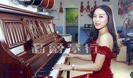 来体验钢琴课程一对一手把手教
