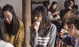 旧时光-红茶品鉴