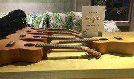 学琴暖心/品茶暖身,0基础起步ukulele公开课