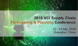 VCI供应链计划&预测峰会2018 - 7月12-13日 - 上海