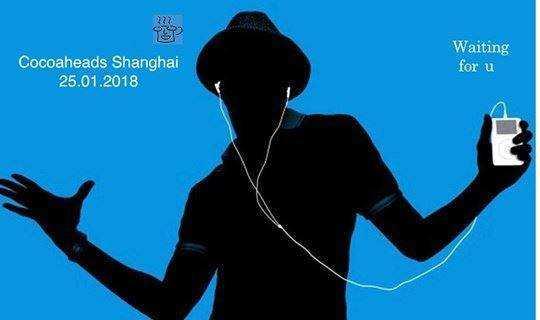 iOS技术交流聚会,CocoaHeads Shanghai , 第35期