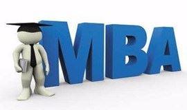 燕园情·北大梦——北大MBA分享沙龙会火热报名中