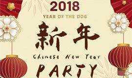 Feliz新春趴,Chinese New Year Party