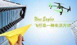 2月3日 换个角度看世界——无人机飞行体验活动