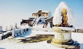 【高铁往返】湖南南岳衡山、祝融峰、赏雾淞雪景奇观、看日出、登高祈福3天活动