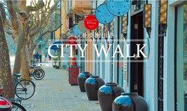 【预售】寻找上海前世今生 | 法租界City Walk交友派对