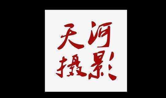 天河区摄影家协会【强烈推荐| 新快报20周年新闻摄影展-为善而生】