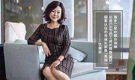 """职场""""攻心""""技—— 国家二级心理咨询师张雁涵"""