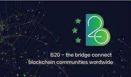海外区块链项目路演(B20社区广州站)