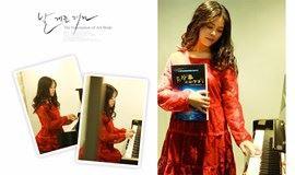 钢琴体验课