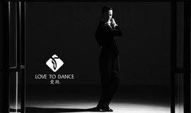 殿堂级拉丁舞享受|乌克兰拉丁舞冠军带你舞动梦想