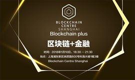 Blockchain+Finance