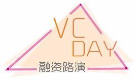 60期VC Day   教育专场