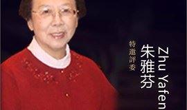 郎朗启蒙老师朱雅芬:文化课不好,钢琴能学好才怪!