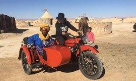 下壹站旅游季分享会—摩洛哥的一千零一夜