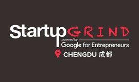 Startup Grind Chengdu #13 成都SG访谈第13期: Yangde Nie 聂阳德 (Ms. Yeah 办公室小野)